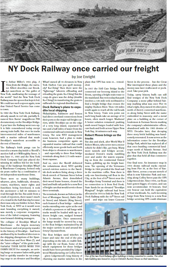 2020 August NY Dock Railway Once Carried Our Freight